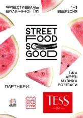 ТМ «TESS»  чайный партнер «Фестиваля уличной еды»